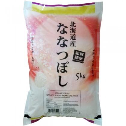 NANATSUBOSHI HOKKAIDO 5kg