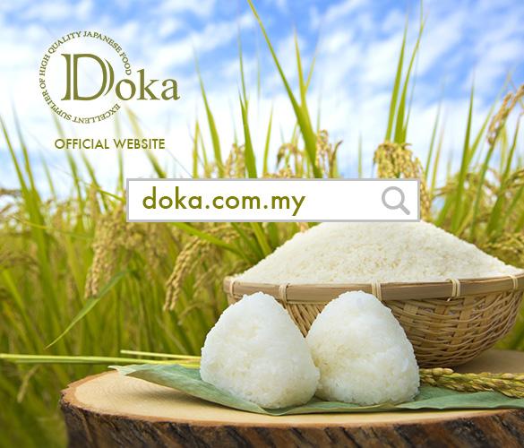 Doka Sdn Bhd Official website